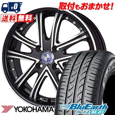 165/55R15 75V YOKOHAMA ヨコハマ BluEarth AE-01 ブルーアース AE01 Warwic DS.05 ワーウィック DS.05 サマータイヤホイール4本セット