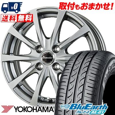 165/65R13 77S YOKOHAMA ヨコハマ BluEarth AE-01 ブルーアース AE01 Exceeder E03 エクシーダー E03 サマータイヤホイール4本セット