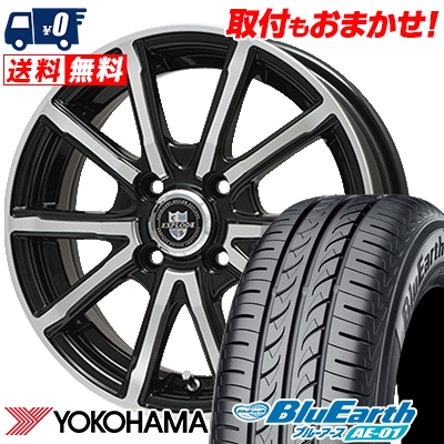 185/55R15 82V YOKOHAMA ヨコハマ BluEarth AE-01 ブルーアース AE01 EXPLODE-BPV エクスプラウド BPV サマータイヤホイール4本セット