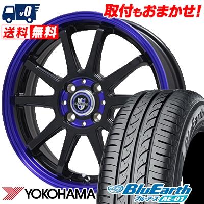 165/50R15 73V YOKOHAMA ヨコハマ BluEarth AE-01 ブルーアース AE01 EXPRLODE-RBS エクスプラウド RBS サマータイヤホイール4本セット