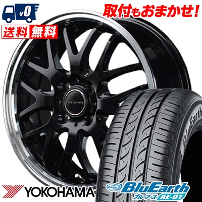 165/55R14 72V YOKOHAMA ヨコハマ BluEarth AE-01 ブルーアース AE01 VERTEC ONE EXE10 ヴァーテックワン エグゼ10 サマータイヤホイール4本セット