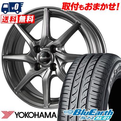 165/65R13 77S YOKOHAMA ヨコハマ BluEarth AE-01 ブルーアース AE01 EuroSpeed G810 ユーロスピード G810 サマータイヤホイール4本セット