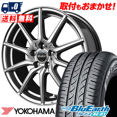 185/55R15 82V YOKOHAMA ヨコハマ BluEarth AE-01 ブルーアース AE01 EuroSpeed G810 ユーロスピード G810 サマータイヤホイール4本セット