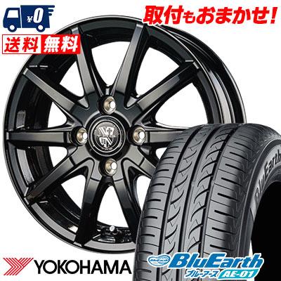 165/65R13 77S YOKOHAMA ヨコハマ BluEarth AE-01 ブルーアース AE01 TRG-GB10 TRG GB10 サマータイヤホイール4本セット