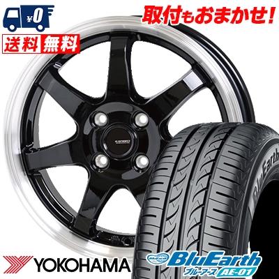 145/80R13 75S YOKOHAMA ヨコハマ BluEarth AE-01 ブルーアース AE01 G.speed P-03 ジースピード P-03 サマータイヤホイール4本セット