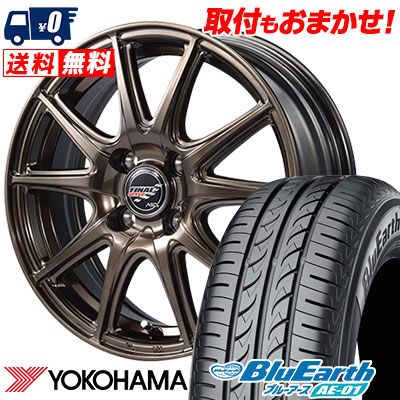 155/65R14 75S YOKOHAMA ヨコハマ BluEarth AE-01 ブルーアース AE01 FINALSPEED GR-Volt ファイナルスピード GRボルト サマータイヤホイール4本セット