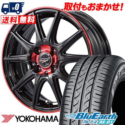 175/60R15 81H YOKOHAMA ヨコハマ BluEarth AE-01 ブルーアース AE01 FINALSPEED GR-Volt ファイナルスピード GRボルト サマータイヤホイール4本セット