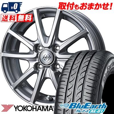 185/55R15 82V YOKOHAMA ヨコハマ BluEarth AE-01 ブルーアース AE01 JOKER HUNTER ジョーカー ハンター サマータイヤホイール4本セット