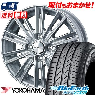 165/65R13 77S YOKOHAMA ヨコハマ BluEarth AE-01 ブルーアース AE01 WEDS JOKER ICE ウェッズ ジョーカー アイス サマータイヤホイール4本セット