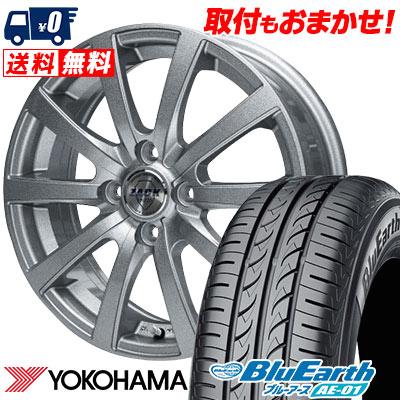 175/60R15 81H YOKOHAMA ヨコハマ BluEarth AE-01 ブルーアース AE01 ZACK JP-110 ザック JP110 サマータイヤホイール4本セット