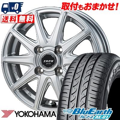 185/55R15 82V YOKOHAMA ヨコハマ BluEarth AE-01 ブルーアース AE01 ZACK JP-710 ザック ジェイピー710 サマータイヤホイール4本セット【取付対象】