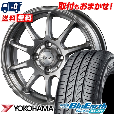 155/55R14 69V YOKOHAMA ヨコハマ BluEarth AE-01 ブルーアース AE01 LCZ010 LCZ010 サマータイヤホイール4本セット