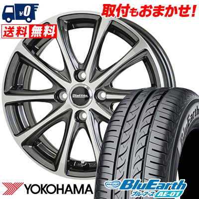 155/65R13 73S YOKOHAMA ヨコハマ BluEarth AE-01 ブルーアース AE01 Laffite LE-04 ラフィット LE-04 サマータイヤホイール4本セット