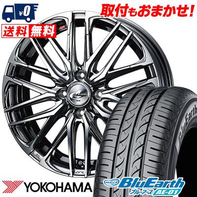 165/55R15 75V YOKOHAMA ヨコハマ BluEarth AE-01 ブルーアース AE01 WEDS LEONIS SK ウェッズ レオニス SK サマータイヤホイール4本セット