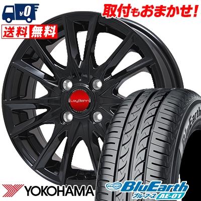 175/60R14 79H YOKOHAMA ヨコハマ BluEarth AE-01 ブルーアース AE01 LeyBahn GBX レイバーン GBX サマータイヤホイール4本セット