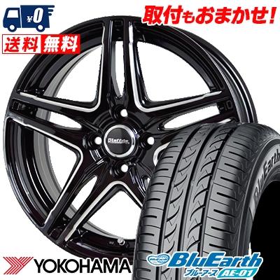 155/70R13 75S YOKOHAMA ヨコハマ BluEarth AE-01 ブルーアース AE01 Laffite LW-04 ラフィット LW-04 サマータイヤホイール4本セット