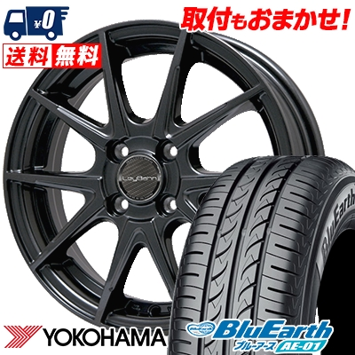 155/55R14 69V YOKOHAMA ヨコハマ BluEarth AE-01 ブルーアース AE01 LeyBahn WGS レイバーン WGS サマータイヤホイール4本セット