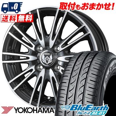 155/55R14 69V YOKOHAMA ヨコハマ BluEarth AE-01 ブルーアース AE01 weds RIZLEY MA ウェッズ ライツレー エムエー サマータイヤホイール4本セット