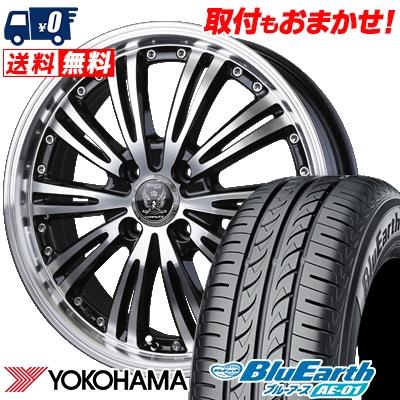 175/60R16 82H YOKOHAMA ヨコハマ BluEarth AE-01 ブルーアース AE01 BADX LOXARNY EX MATRIX JUNIOR バドックス ロクサーニ EX マトリックスジュニア サマータイヤホイール4本セット