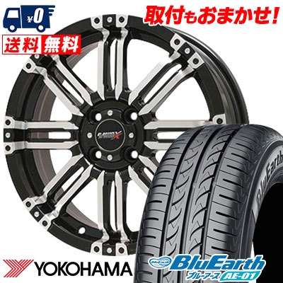 165/55R15 75V YOKOHAMA ヨコハマ BluEarth AE-01 ブルーアース AE01 B-MUD X Bマッド エックス サマータイヤホイール4本セット