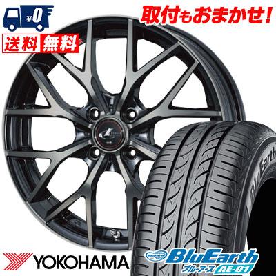 155/65R14 75S YOKOHAMA ヨコハマ BluEarth AE-01 ブルーアース AE01 weds LEONIS MX ウェッズ レオニス MX サマータイヤホイール4本セット