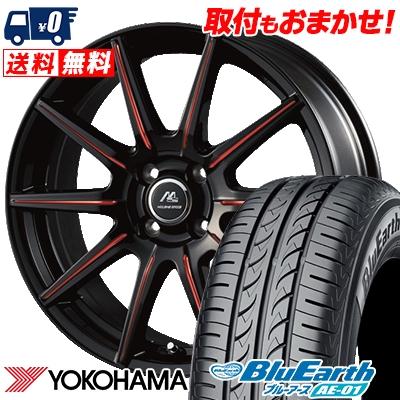 155/55R14 69V YOKOHAMA ヨコハマ BluEarth AE-01 ブルーアース AE01 MILANO SPEED X10 ミラノスピード X10 サマータイヤホイール4本セット