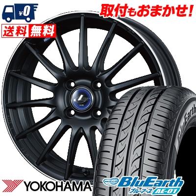 165/50R15 73V YOKOHAMA ヨコハマ BluEarth AE-01 ブルーアース AE01 weds LEONIS NAVIA 05 ウエッズ レオニス ナヴィア 05 サマータイヤホイール4本セット