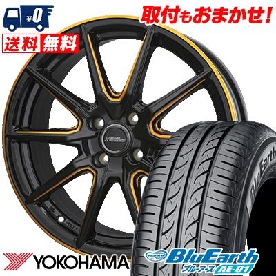 155/65R14 75S YOKOHAMA ヨコハマ BluEarth AE-01 ブルーアース AE01 CROSS SPEED PREMIUM RS10 クロススピード プレミアム RS10 サマータイヤホイール4本セット