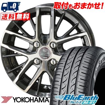 155/65R14 75S YOKOHAMA ヨコハマ BluEarth AE-01 ブルーアース AE01 SMACK REVILA スマック レヴィラ サマータイヤホイール4本セット