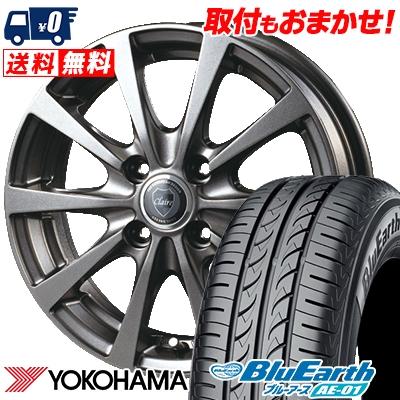 165/55R15 75V YOKOHAMA ヨコハマ BluEarth AE-01 ブルーアース AE01 CLAIRE RG10 クレール RG10 サマータイヤホイール4本セット
