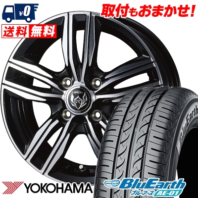 165/60R15 77H YOKOHAMA ヨコハマ BluEarth AE-01 ブルーアース AE01 WEDS RIZLEY DS ウェッズ ライツレー DS サマータイヤホイール4本セット