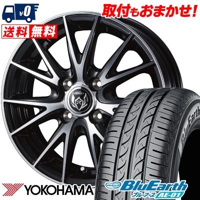 14インチ YOKOHAMA ヨコハマ BluEarth AE-01 ブルーアース AE01 165 55 一部予約 14 セール商品 165-55-14 WEDS 72V ライツレー 55R14 取付対象 サマータイヤホイール4本セット ウェッズ VS サマーホイールセット RIZLEY