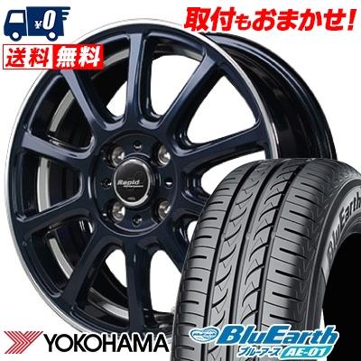 155/65R14 75S YOKOHAMA ヨコハマ BluEarth AE-01 ブルーアース AE01 Rapid Performance ZX10 ラピッド パフォーマンス ZX10 サマータイヤホイール4本セット【取付対象】