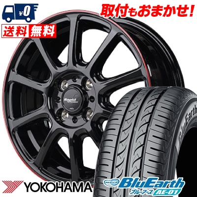 175/60R15 81H YOKOHAMA ヨコハマ BluEarth AE-01 ブルーアース AE01 Rapid Performance ZX10 ラピッド パフォーマンス ZX10 サマータイヤホイール4本セット