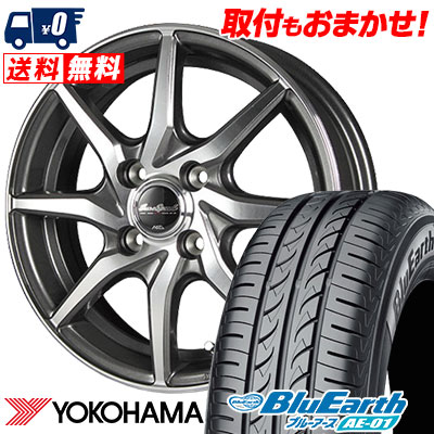 145/80R13 75S YOKOHAMA ヨコハマ BluEarth AE-01 ブルーアース AE01 EuroSpeed S810 ユーロスピード S810 サマータイヤホイール4本セット
