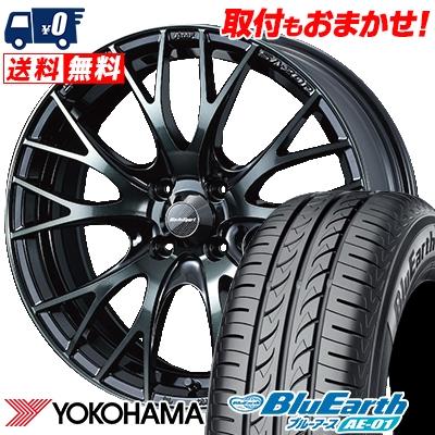 165/55R15 75V YOKOHAMA ヨコハマ BluEarth AE-01 ブルーアース AE01 WedsSport SA-20R ウェッズスポーツ SA20R サマータイヤホイール4本セット