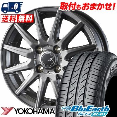 155/65R14 75S YOKOHAMA ヨコハマ BluEarth AE-01 ブルーアース AE01 spec K スペックK サマータイヤホイール4本セット