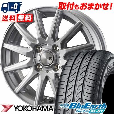155/65R13 73S YOKOHAMA ヨコハマ BluEarth AE-01 ブルーアース AE01 spec K スペックK サマータイヤホイール4本セット