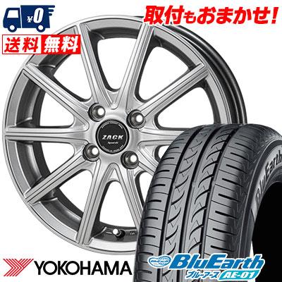 165/55R14 72V YOKOHAMA ヨコハマ BluEarth AE-01 ブルーアース AE01 ZACK SPORT-01 ザック シュポルト01 サマータイヤホイール4本セット