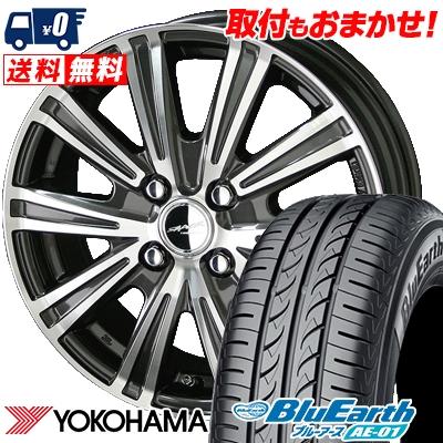 175/60R14 79H YOKOHAMA ヨコハマ BluEarth AE-01 ブルーアース AE01 SMACK SPARROW スマック スパロー サマータイヤホイール4本セット