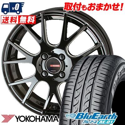 165/55R15 75V YOKOHAMA ヨコハマ BluEarth AE-01 ブルーアース AE01 CIRCLAR RM-7 サーキュラー RM-7 サマータイヤホイール4本セット