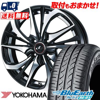 165/55R15 75V YOKOHAMA ヨコハマ BluEarth AE-01 ブルーアース AE01 weds LEONIS TE ウェッズ レオニス TE サマータイヤホイール4本セット