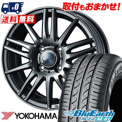 175/60R15 81H YOKOHAMA ヨコハマ BluEarth AE-01 ブルーアース AE01 Zamik Tito ザミック ティート サマータイヤホイール4本セット