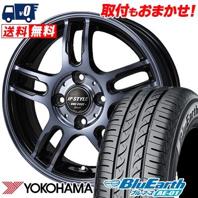 175/60R15 81H YOKOHAMA ヨコハマ BluEarth AE-01 ブルーアース AE01 JP STYLE Uni Five Special JPスタイル ユニファイブ スペシャル サマータイヤホイール4本セット