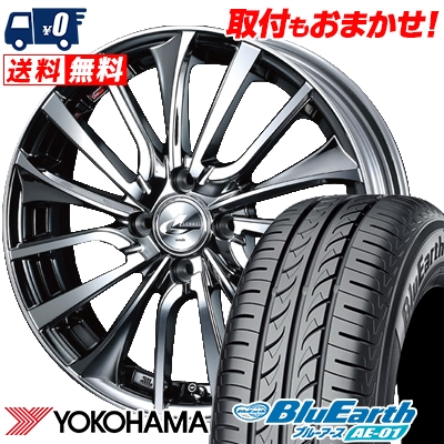 175/60R16 82H YOKOHAMA ヨコハマ BluEarth AE-01 ブルーアース AE01 weds LEONIS VT ウエッズ レオニス VT サマータイヤホイール4本セット