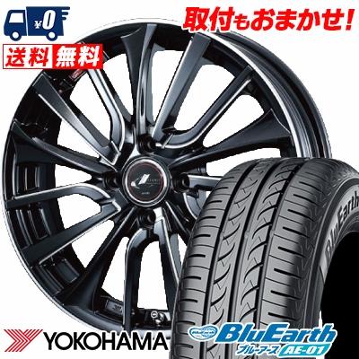 165/50R15 73V YOKOHAMA ヨコハマ BluEarth AE-01 ブルーアース AE01 weds LEONIS VT ウエッズ レオニス VT サマータイヤホイール4本セット