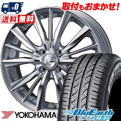 LEONIS AE-01 YOKOHAMA ヨコハマ 155/65R14 weds サマータイヤホイール4本セット【取付対象】 VX ブルーアース AE01 レオニス 75S ウエッズ VX BluEarth