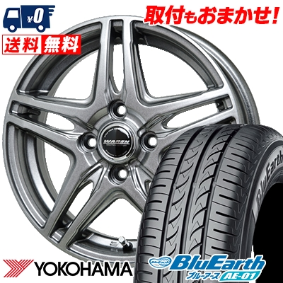 185/55R15 82V YOKOHAMA ヨコハマ BluEarth AE-01 ブルーアース AE01 WAREN W04 ヴァーレン W04 サマータイヤホイール4本セット