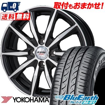 175/60R15 81H YOKOHAMA ヨコハマ BluEarth AE-01 ブルーアース AE01 JP STYLE WOLX JPスタイル ヴォルクス サマータイヤホイール4本セット