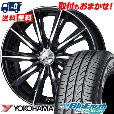 165/55R15 75V YOKOHAMA ヨコハマ BluEarth AE-01 ブルーアース AE01 weds LEONIS WX ウエッズ レオニス WX サマータイヤホイール4本セット